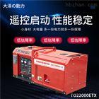 TO22000ETX稀土永磁20千瓦静音柴油发电机