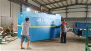 贵州省黔东州餐饮污水处理设备