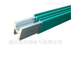 HXPnR-H-1000A單極安全滑觸線