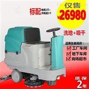 大型工厂车间用驾驶式洗地机