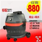 GS-1020小型静音工业吸尘器