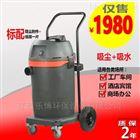 GS-1245吸粉尘用静音工业吸尘器