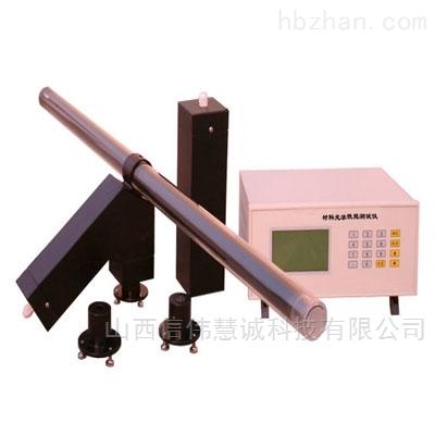 材料光学性能分析仪