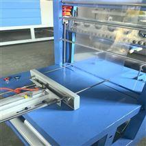 舒化奶 蒸汽式热收缩包装机 自动封切机