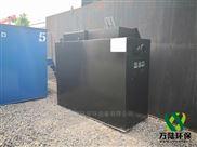 梅州市農村污水設備建設設備