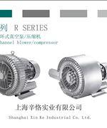 XK系列高压鼓风机/旋涡鼓风机/环形鼓风机
