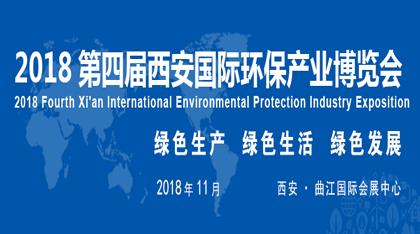 2018第四届西安国际捕鱼提现产业博览会