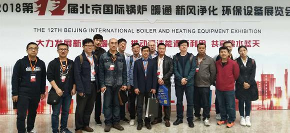 IBE第12届国际锅炉暖通、新风净化、环保展在京隆重召开!