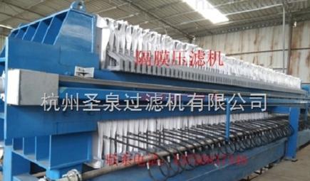 产品远销海外 杭州圣泉深耕过滤技术