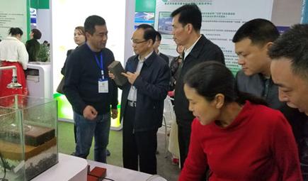 2018中国(重庆)节能环保产业博览会展后报告