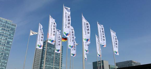 2018中国环博会开幕第一日,精彩集锦不容错过!