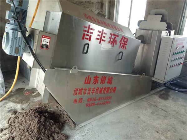 叠螺污泥脱水机的运行维护管理