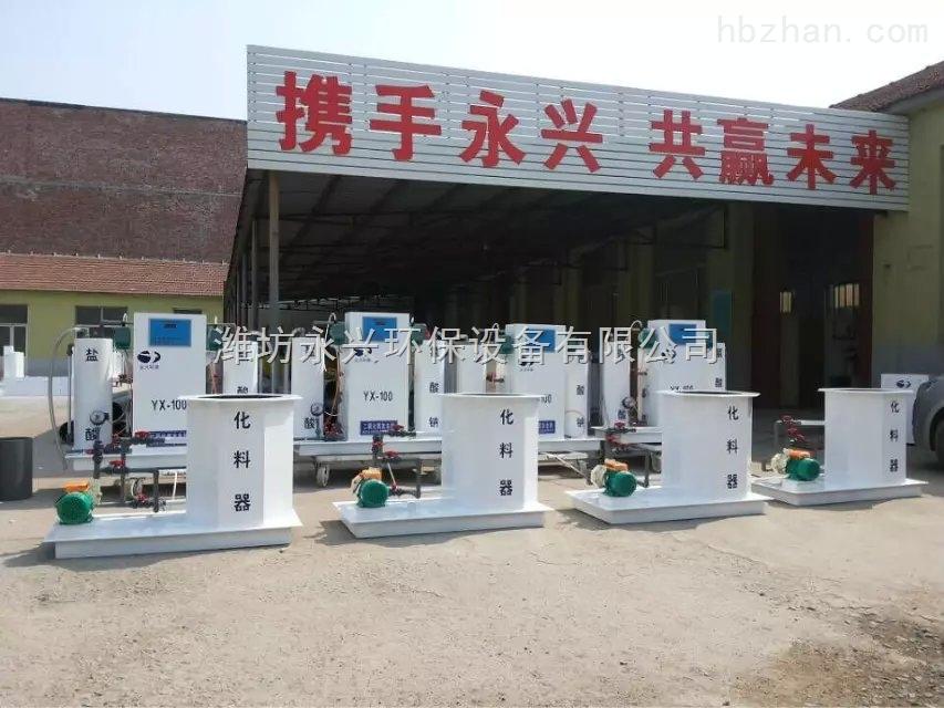全自动次氯酸钠发生器对环境无毒害、不产生第二次污染