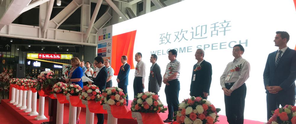 2018上海世環會部分企業風采回顧