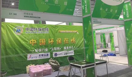 第十二届中国广州国际环保产业博览会提前探营!