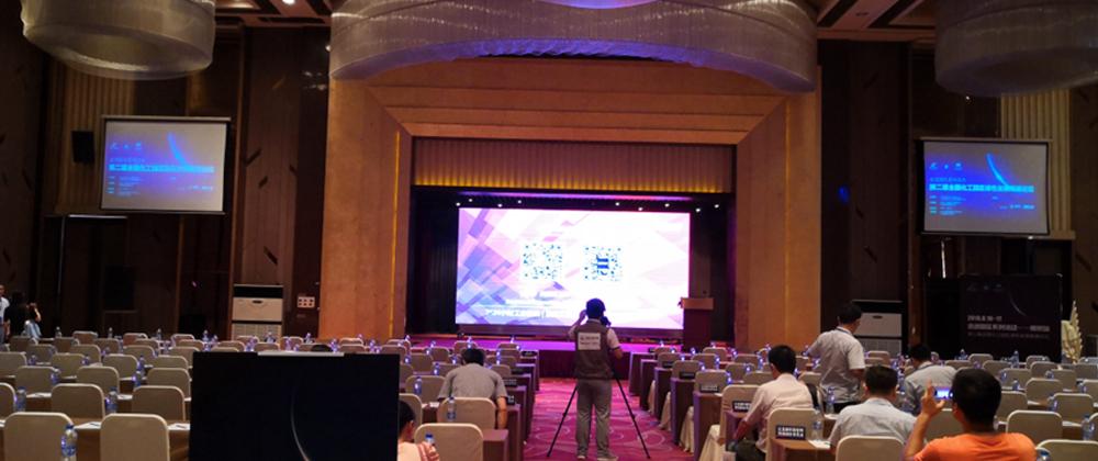 第二届全国化工园区绿色发展论坛即将拉开大幕!