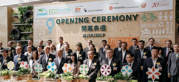 国际环保博览载誉归来 2018年迎来全新展题