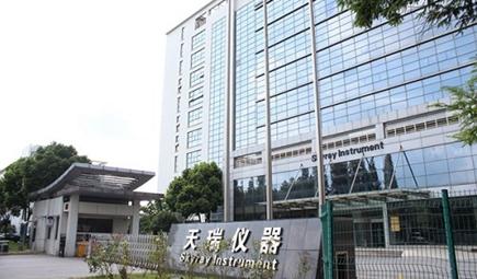 中國betway必威體育app官網在線市場部負責人參觀考察天瑞儀器