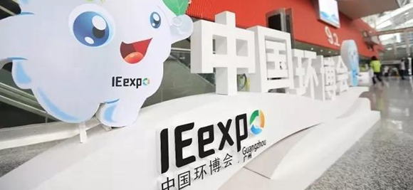 中国环博会广州展第2天,更火爆,更多高清大图