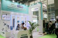 水质监测设备名动2018广州环博会 绿洁科技立潮头