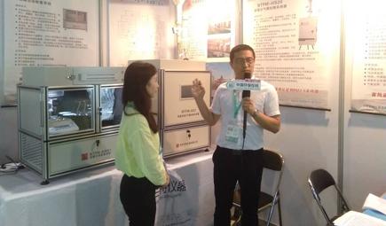 三大产品对标高品质 丹东百特打造环境监测领头羊