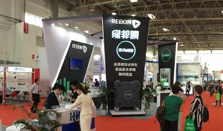 绿邦膜亮相第九届WATERTECH北京国际水展