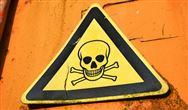 《德州市打好危险废物治理攻坚战作战方案(2018—2020年)》全文