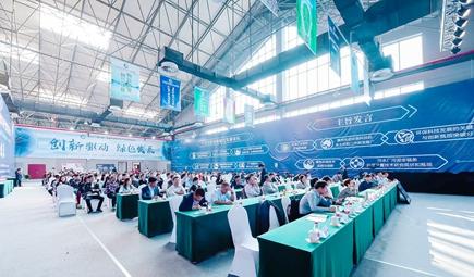 """思維帶火花創新一把抓 中國環保技術與產業發展推進會點亮""""環保之鄉"""""""