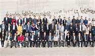 """精彩回顾丨""""水生态文明与绿色城乡融合发展国际会议""""主旨演讲要点分享"""