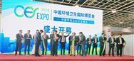 报告!镜头被2018中国环境卫生国际博览会勾走了