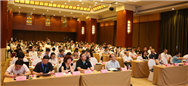CNIBF2019第11届上海锂电展将于8月举行