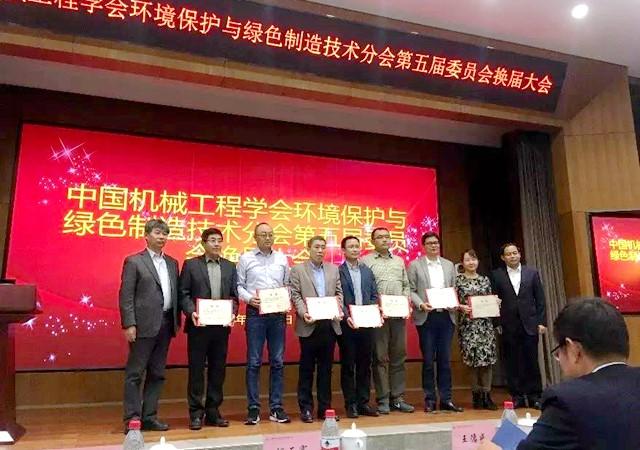 泷涛环境董事长潘涛:绿色制造核心技术亟需提升