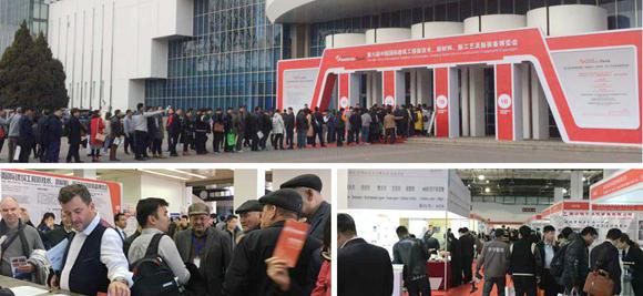 中國新風空凈展  三月北京盛大舉辦
