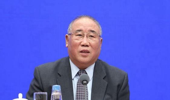 国新办就中国应对气候变化的政策与行动年度报告有关情况举行发布会