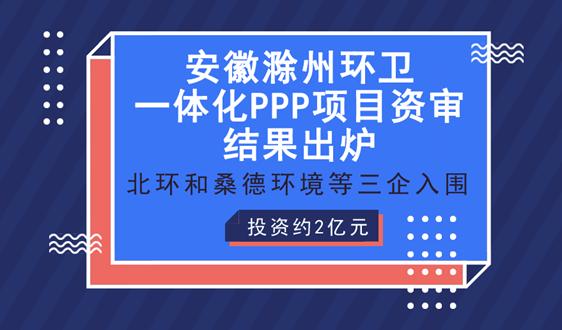 瀹�寰芥�宸�2浜跨����涓�浣���PPP�骞��璧�瀹【l����虹��