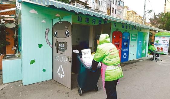 上海垃圾分类立法听证,这三大问题不解决就没有成功的可能性