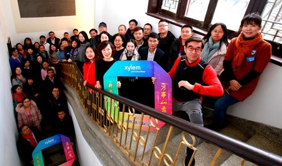 赛莱默2018年中国业务营收保持两位数增长