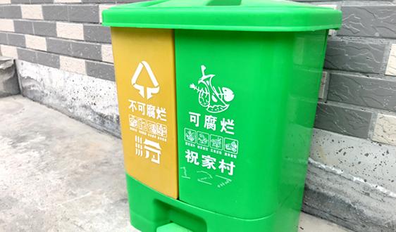 浙江省的农村垃圾分类工作,真不是浪得虚名