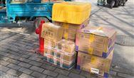 中国绿色包装行业市场前景分析 2020年行业渗透率有望提高到50%