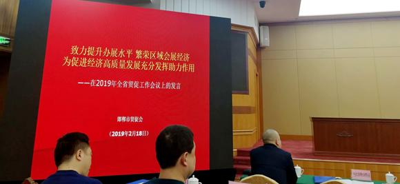 石灰深加工技术装备展开工首推,邯郸贸促会鼎力支持