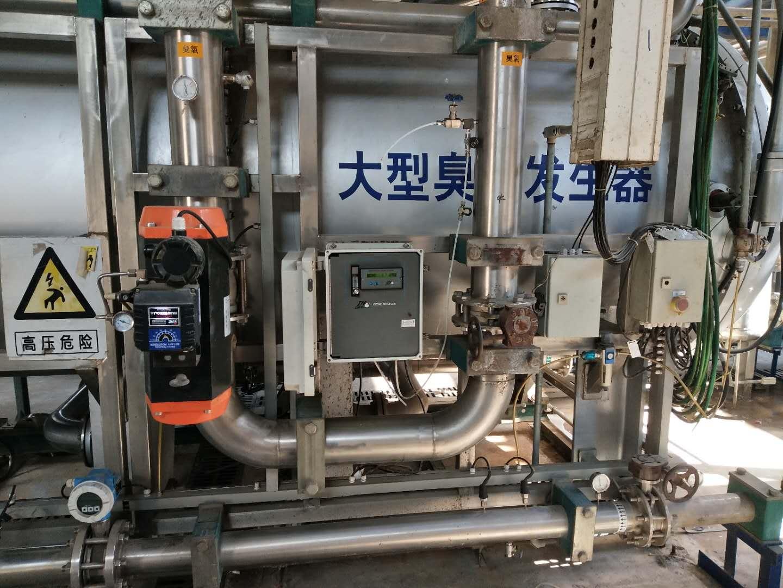 江苏某企业检测臭氧浓度项目
