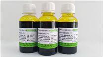 固体高效除磷剂GMS-P3