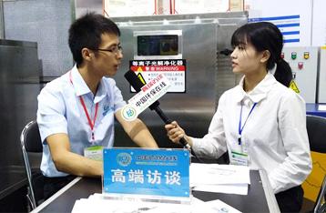 专访国环环保市场部经理黄中伟