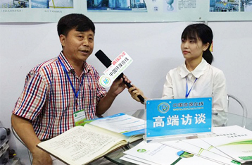 专访丰源环保战略发展部总经理刘炳勋