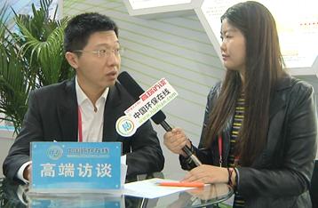 專訪江蘇省環境監測中心大氣部副科長秦瑋