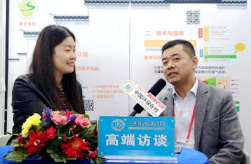 专访新坤远环保总经理顾俊飞
