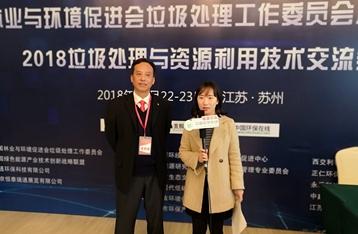 专访正仁环保科技集团董事长章大明