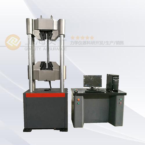 紧固件电液伺服拉力机图片