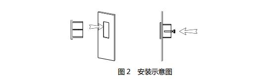 arc-8/j-kt 技术要求:输入三相电压ac220v;输入电流ac5a;投切方式顺序