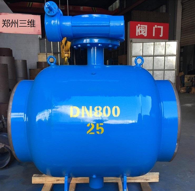 > 郑州涡轮焊接球阀  涡轮焊接球阀产品名称:蜗轮固定式全焊接球阀图片
